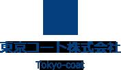 東京コート株式会社